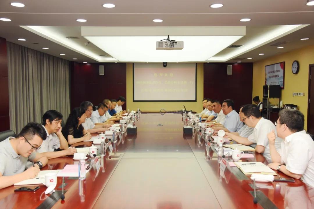 中国钢研来访中国西电集团