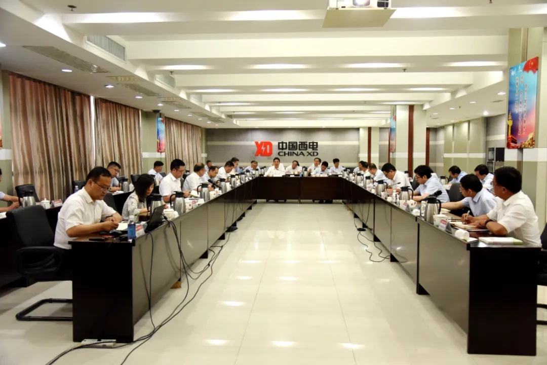 乐鱼体育官网下载党委召开理论学习中心组学习(扩大)会议