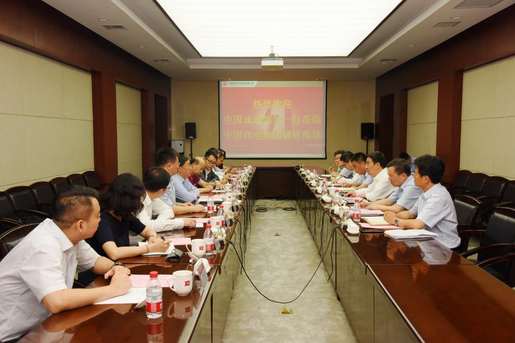 白忠泉会见中国诚通党委书记、董事长朱碧新